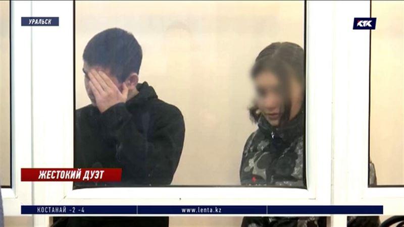 17-летняя школьница вместе со своим парнем убила сожителя матери