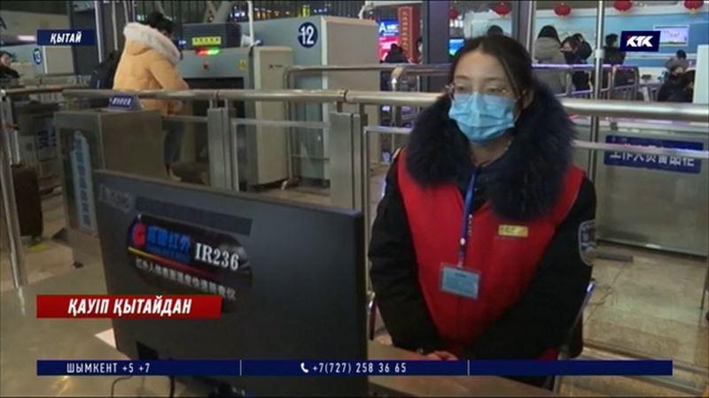Қытайды дүрліктірген коронавирусты жұқтырмаудың жолы қандай?