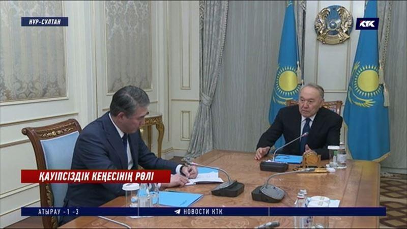 Нұрсұлтан Назарбаев биыл жасалуы тиіс жұмыстарды айқындап берді