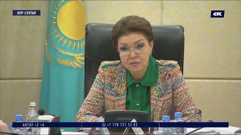 Дариға Назарбаева: Квазимемлекеттік компаниялардағы қайталанатын міндеттерді қысқарту қажет