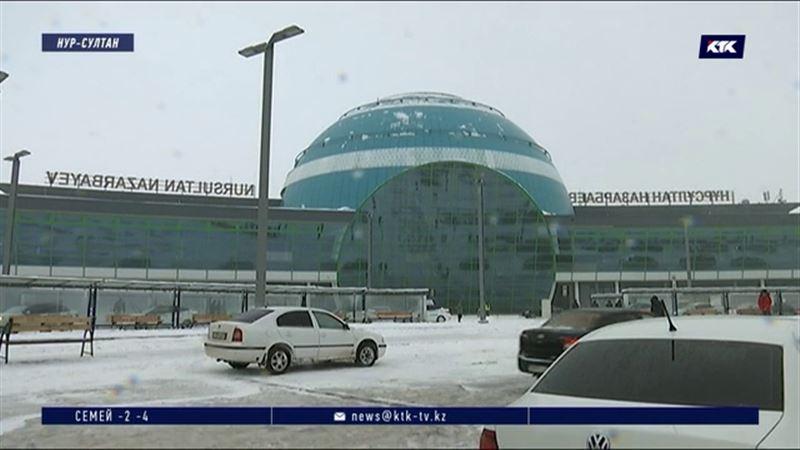 В аэропорту Нур-Султана приостановлены и отменены 92 рейса