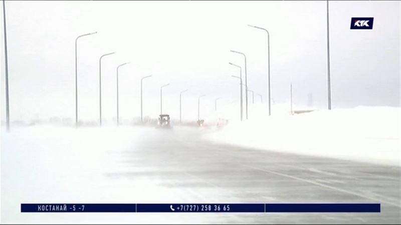 МВД перекрывает участки трасс и рекомендует воздержаться от дальних автопоездок