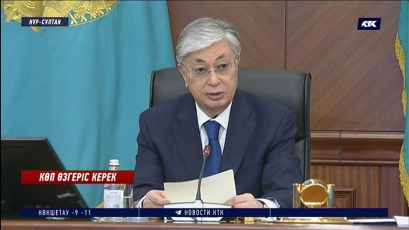Президент Тоқаев шығыны көп жиын өткізуге ұзақ мерзімді мораторий жариялады