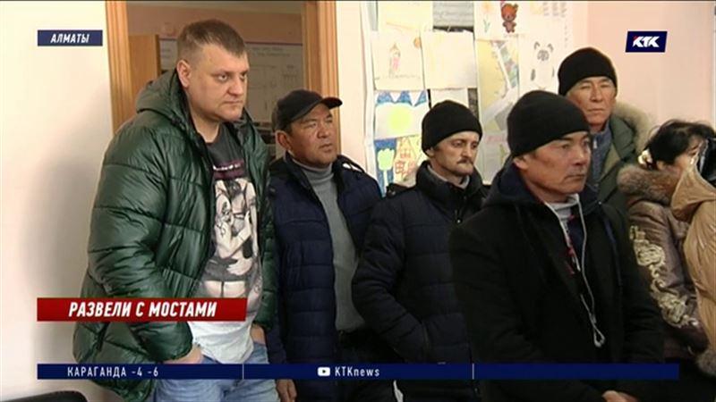 Алматинским строителям мостов руководство задолжало 17 миллионов