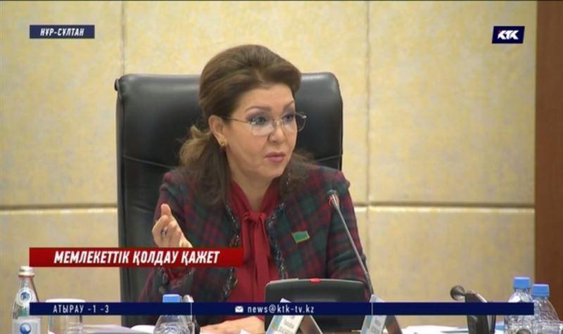 Дариға Назарбаева: Жеңіл және тамақ өнеркәсібіне мемлекеттік қолдау қажет
