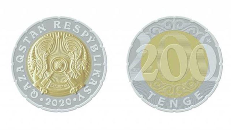 Нацбанк Казахстана выпустил монету номиналом 200 тенге