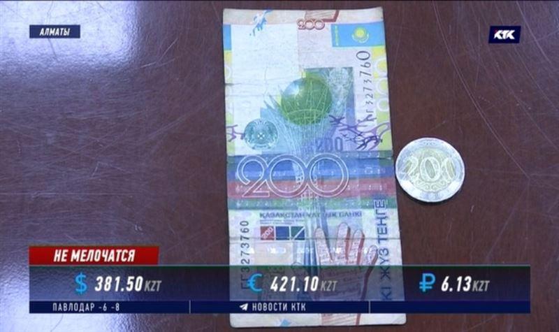 Национальный банк монетизировал 200 тенге