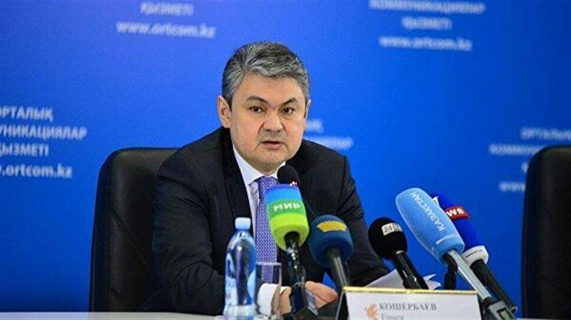 Ермек Кошербаев стал послом Казахстана в России