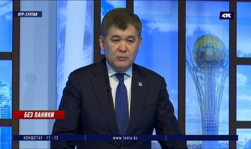 «Мы расцениваем это как фейк» – министр здравоохранения об информации о коронавирусе в Казахстане