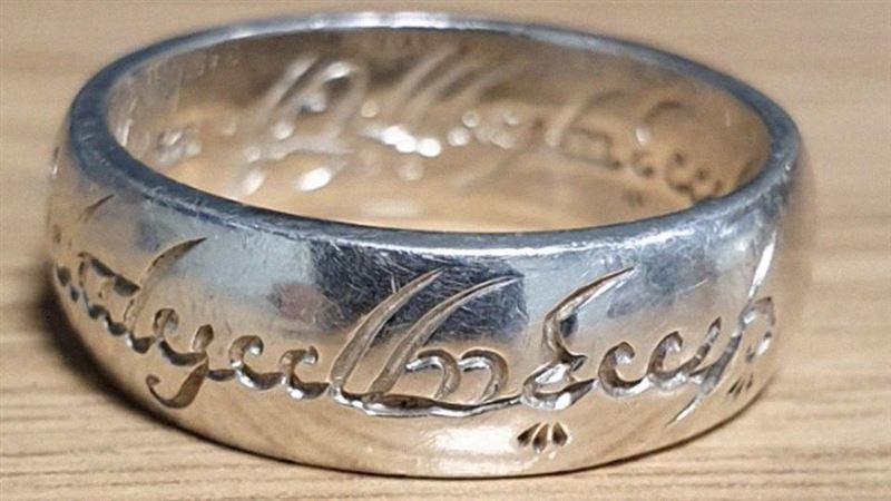 Кольцо Всевластия было найдено в Англии
