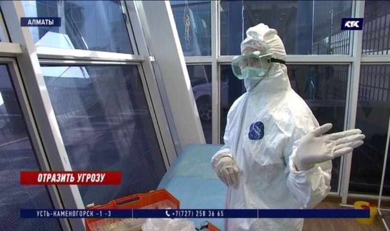 Алматинские инфекционисты: действовать четко, а главное, быстро