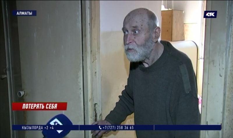 О потерявшем память 80-летнем пенсионере не знали работники акимата и участковый