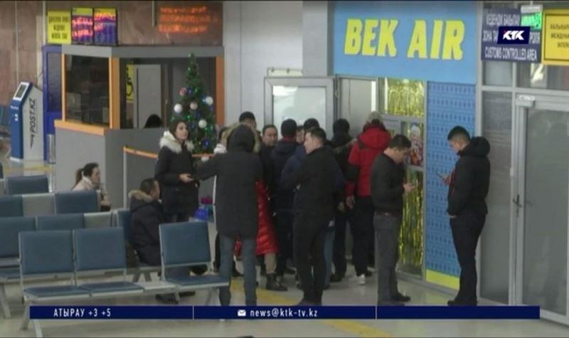 Тұтынушылар құқығын қорғау комитетіBek Air-ді сотқа берді