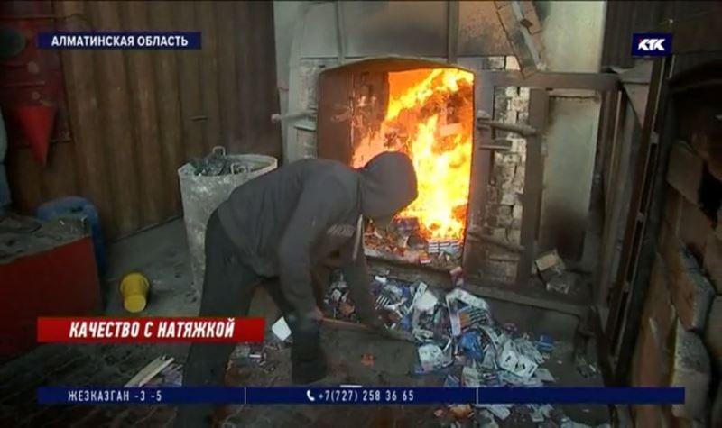 15 тысяч презервативов сожгли в печи