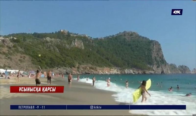 Туризм басқармасы: Қазір шетелге саяхаттау қауіпті