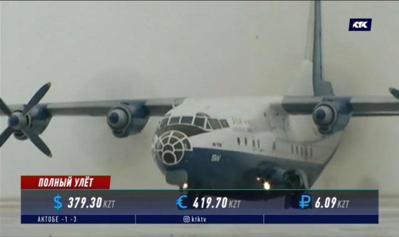 Казахстанцам предлагают 14 новых авианаправлений