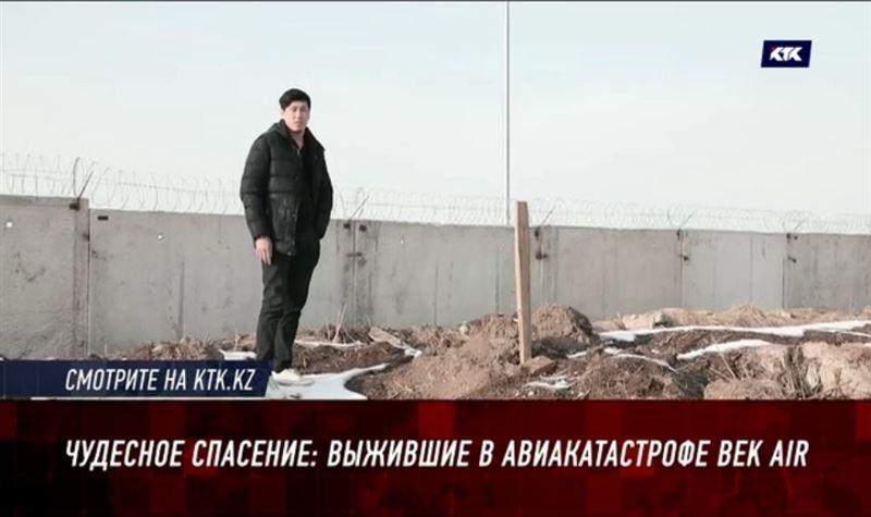 40 дней после катастрофы: пассажиры Bek Air вспоминают трагедию