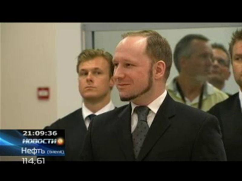 В Норвегии завершился суд над Андресом Брейвиком