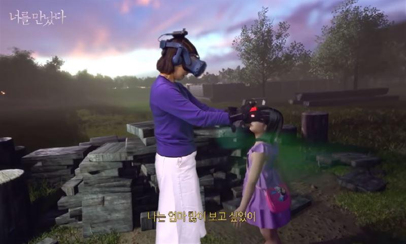 Виртуальная реальность позволила женщине поговорить с погибшей дочерью