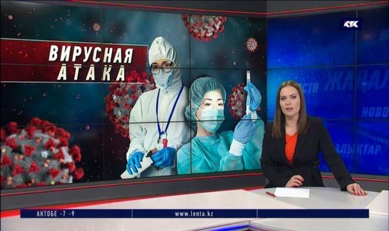 328 казахстанцев остаются в Китае по собственному желанию