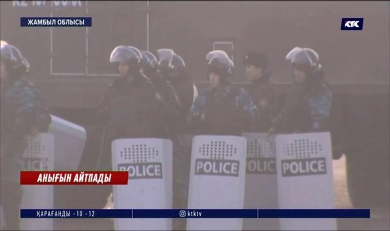 Қордай қақтығысы: 19 полицейлік жараланып, тоғызына оқ тиген