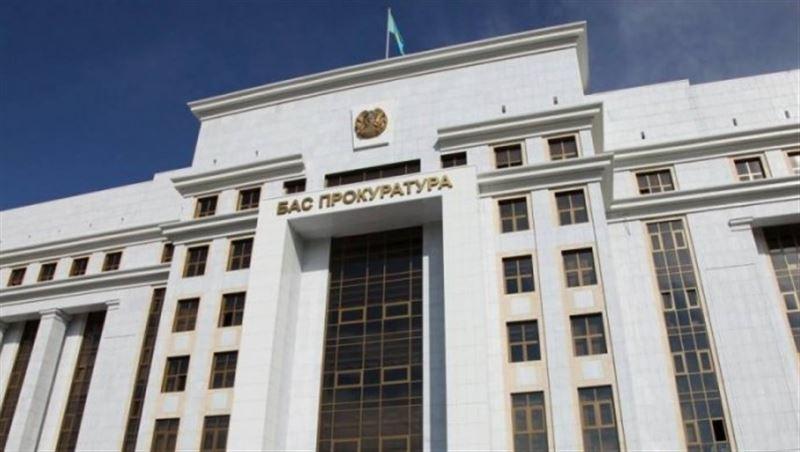 Генпрокуратура напомнила казахстанцам об уголовной ответственности за подстрекательство