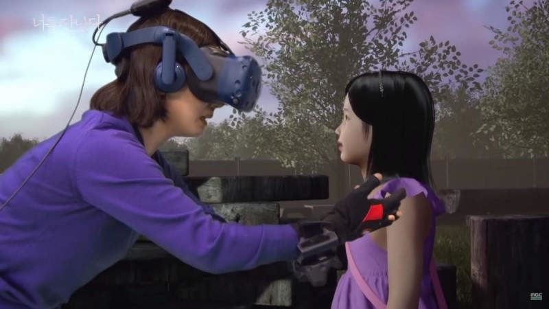 Анасы 3 жыл бұрын көз жұмған қызымен виртуалды әлемде кездесті