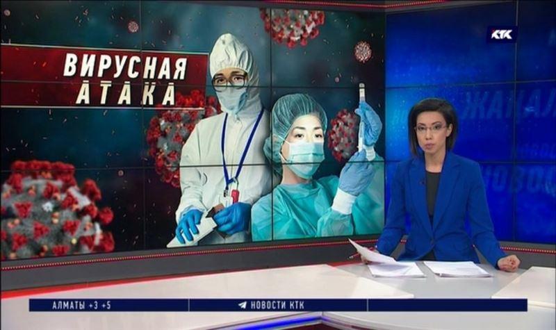 Полторы сотни казахстанцев доставит на родину из Китая заключительный рейс