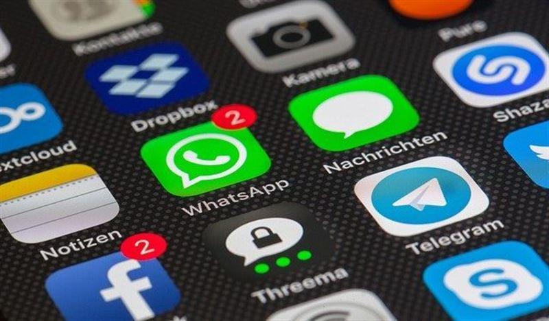 WhatsApp установил очередной рекорд