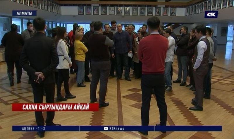 Әуезов театрының әртістері директорының қызметтен алынуына қарсы