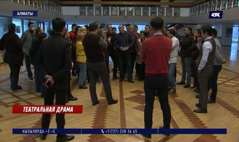 Артисты алматинского драмтеатра готовы к бойкоту из-за смены директора