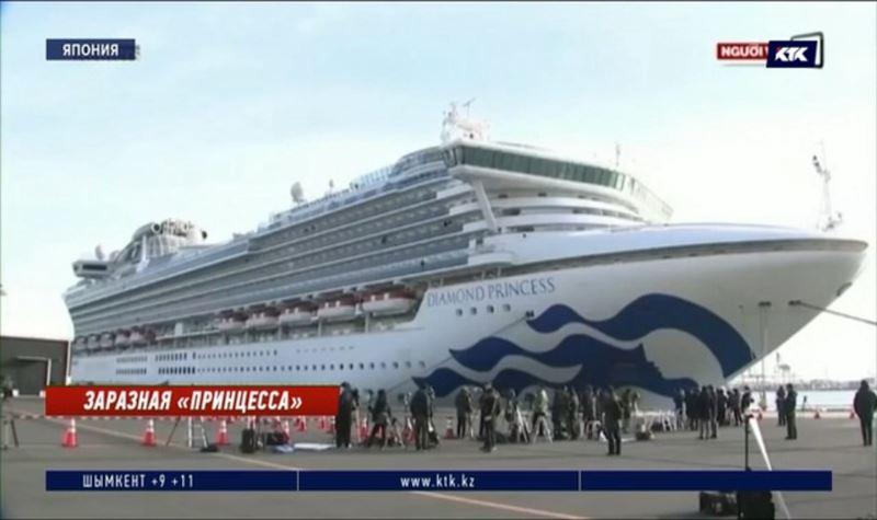 4 казахстанца стали заложниками коронавируса на японском лайнере