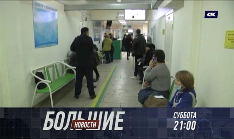 13 кредитов на каждого казахстанца – «Большие новости» о том, чем это грозит