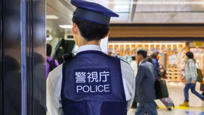 Убившего 19 инвалидов жителя Японии казнят