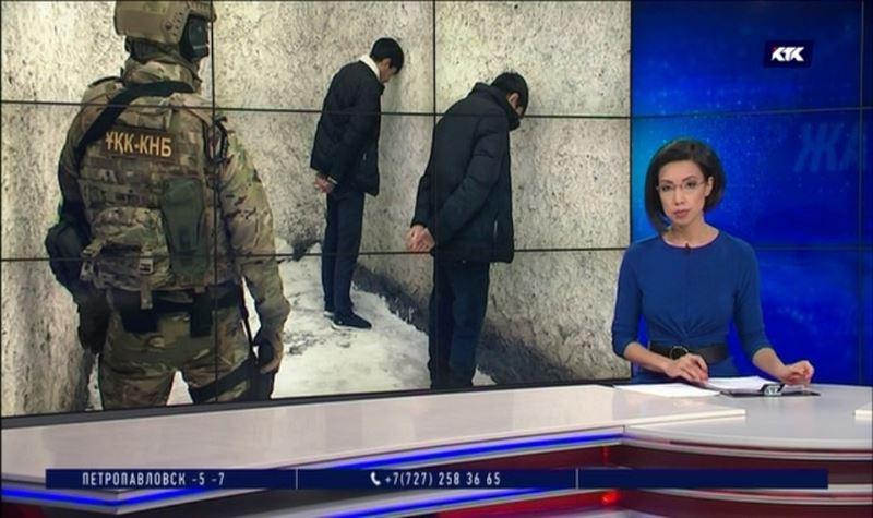 КНБ задержал в Алматы двух террористов