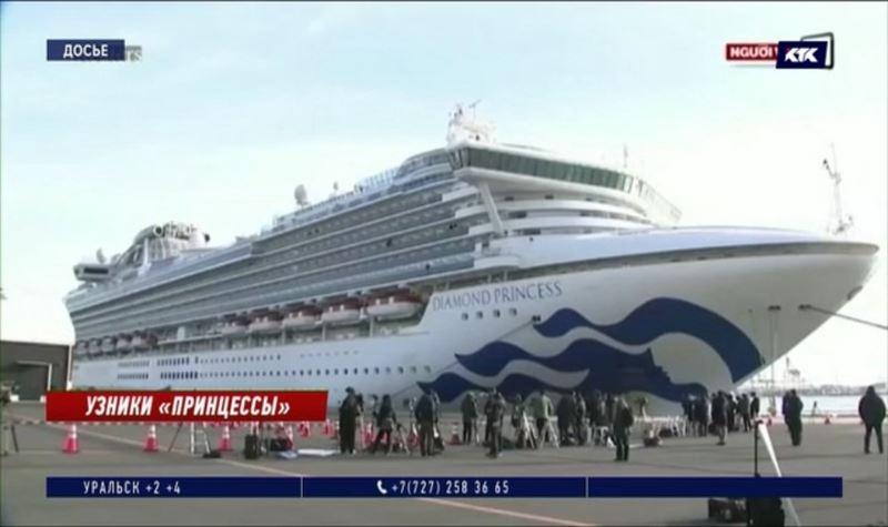 Добираться на родину с карантинного лайнера казахстанцыбудут самостоятельно