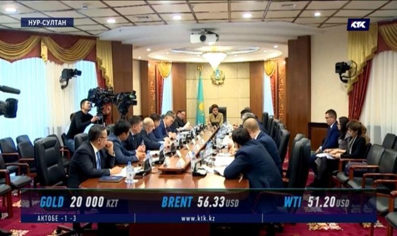 Дарига Назарбаева призвала задуматься о продовольственной безопасности