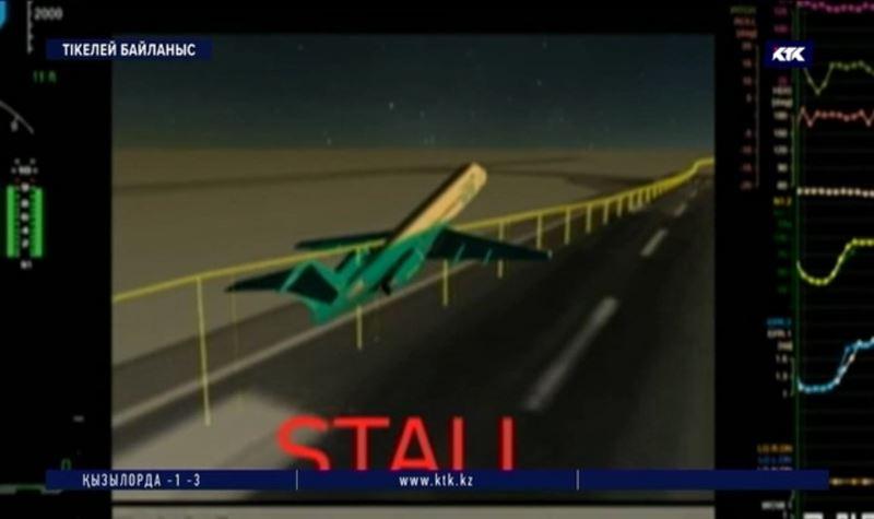 Виктор Сороченко: Bek Air ұшағы апатының екі себебін айта аламын