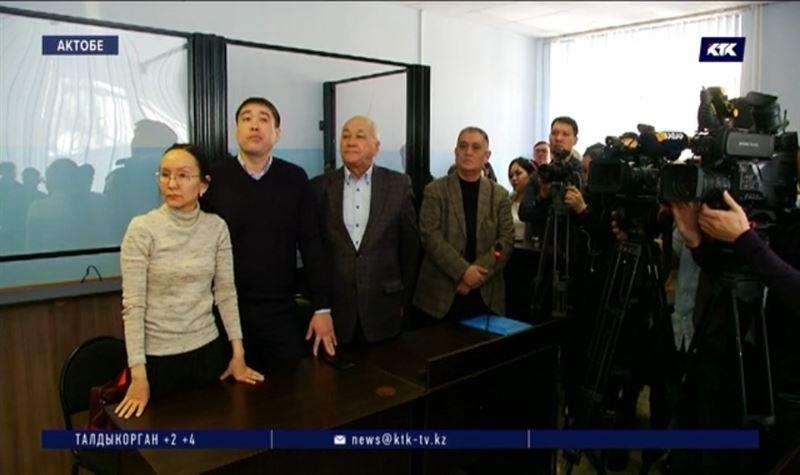Экс-сотруднице ЦОНа дали 6 лет за мошенничество, чиновницу из акимата оправдали