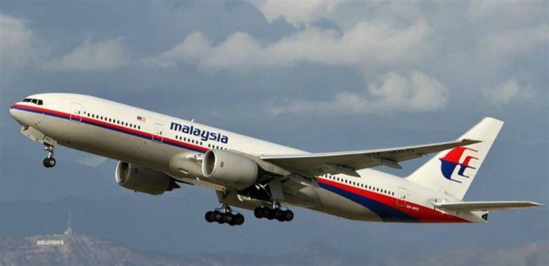 Австралияда жоғалған MH370 әуе кемесі туралы қорқынышты ақиқат ашылды