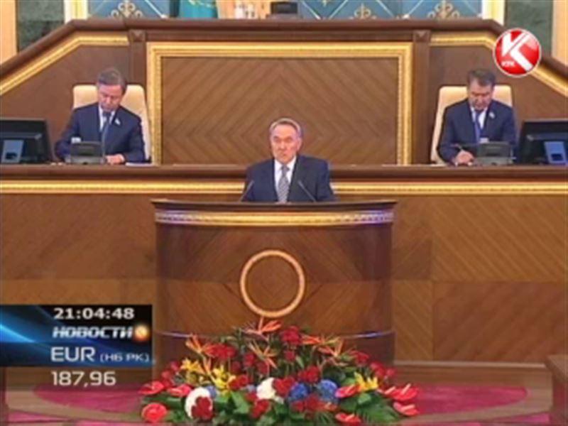 """Назарбаев на открытии парламентской сессии: """"Парламентарии должны смотреть на жизнь глазами простого человека."""""""