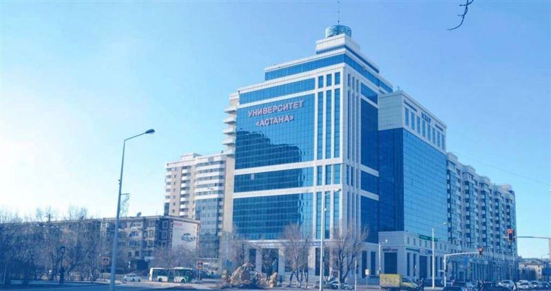БҒМ «Астана» унивеситетін сотқа берді
