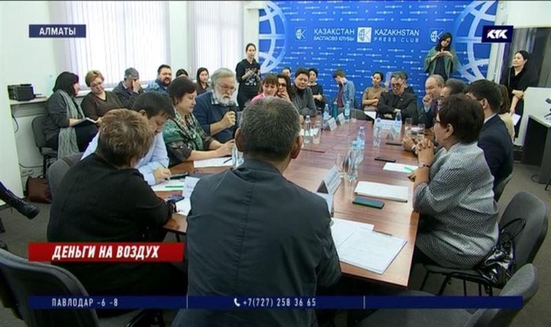 Деньги ЕНПФ предложили вложить в реконструкцию ТЭЦ Алматы