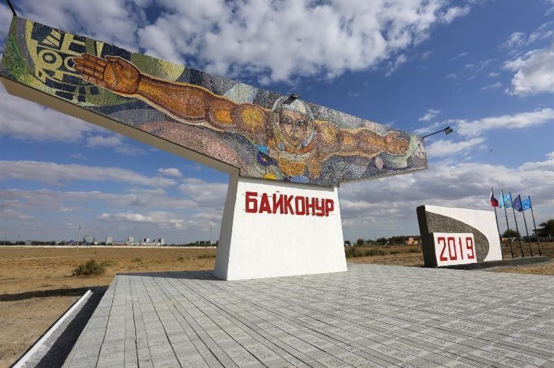 Казахстан не будет платить России 20 млрд тенге за утилизацию отходов на Байконуре – МЦРИАП