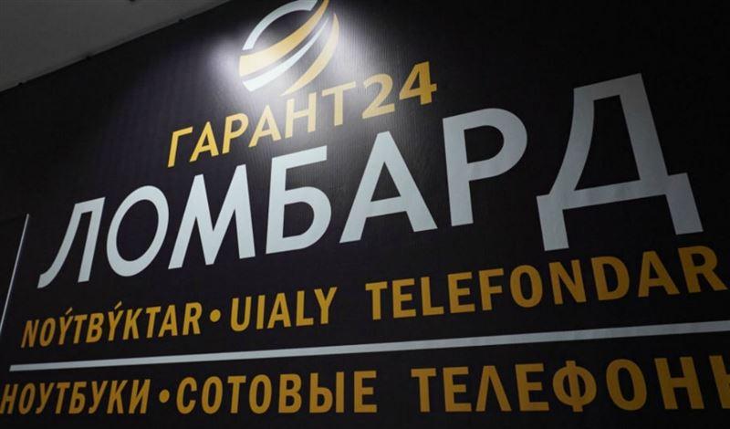 «Гарант 24»: 6000 қазақстандық алаяқтарға қарсы арыз жазды