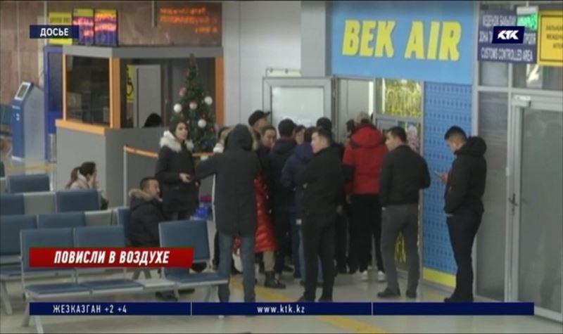 Государство выплатило компенсации всем пострадавшим при крушении Bek Air