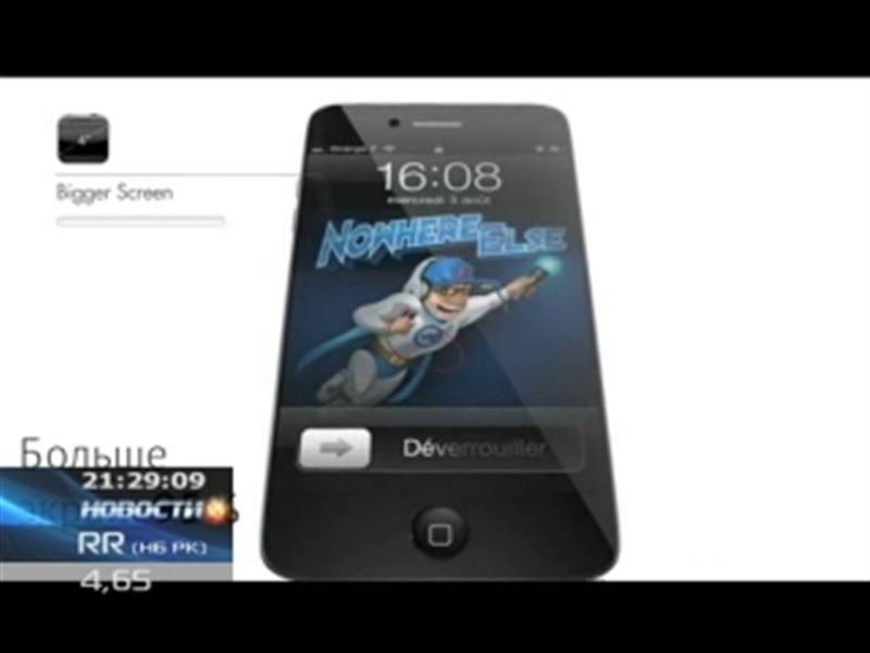12 сентября в Сан-Франциско пройдёт презентация долгожданного пятого iPhone