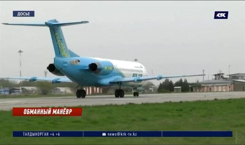 Bek Air фальсифицировала документы летчиков об успешной сдаче экзаменов