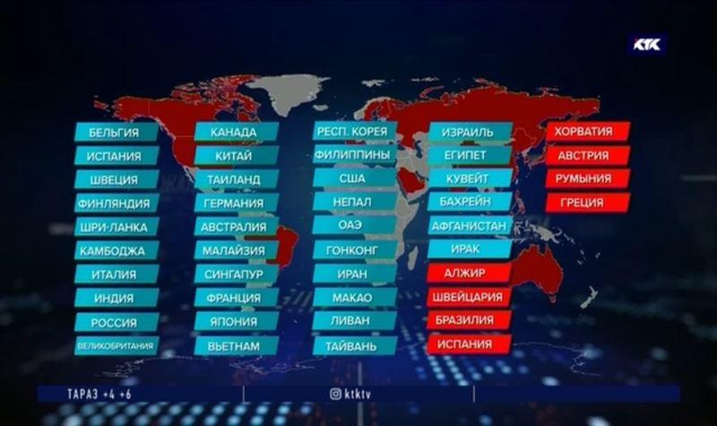 Коронавирус за сутки нашли еще в 8 странах