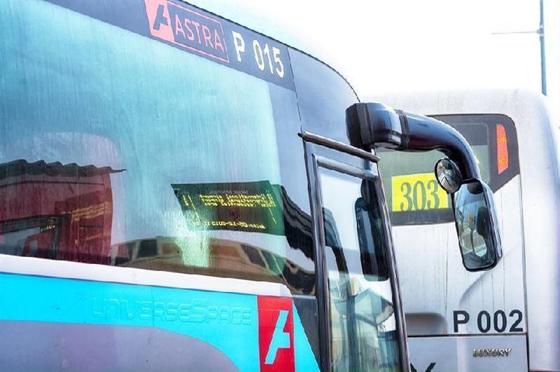 «Astana LRT» компаниясының атауы өзгерді